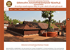 Srimath Anatheshwar Temple